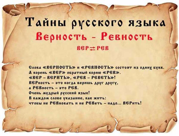 Секс из нутри смотреть на русском языке бесплатно фото 260-229