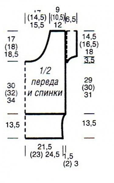 схема1 (375x600, 116Kb)
