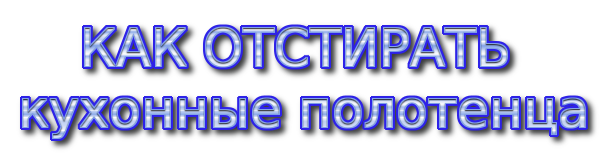 coollogo_com-23245621 (607x158, 61Kb)