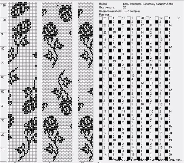 Схема вязания из бисера