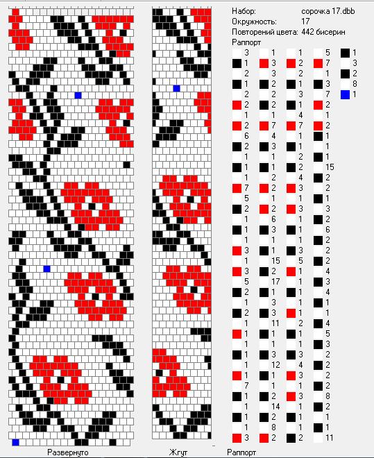 292Kb) 3 (539x660, 23Kb)