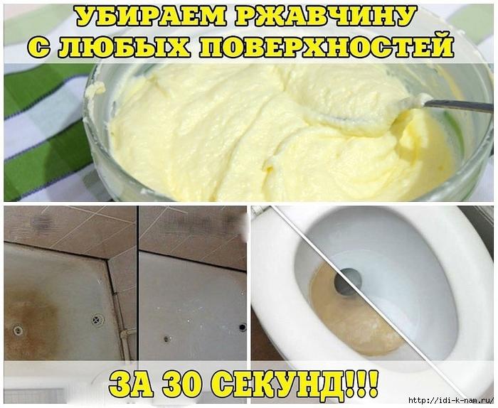 ��� ���������� �� ��������, ��� �������� ��������, ��� ������ ��������, ��� ������� ��������, /1430794654_getImage (700x574, 288Kb)