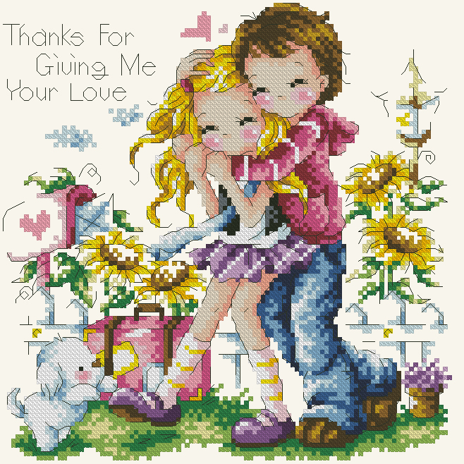 Thanks For Giving Me Your Love (658x658, 577Kb)