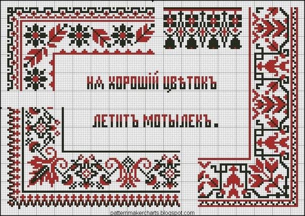 Dyy_XDhUtE8 (604x428, 381Kb)