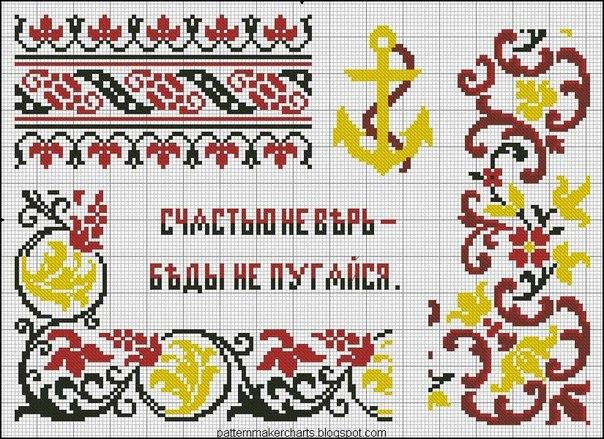 uqLtCOG5_78 (604x439, 381Kb)