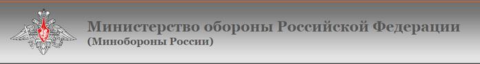 Безымянный (700x93, 31Kb)
