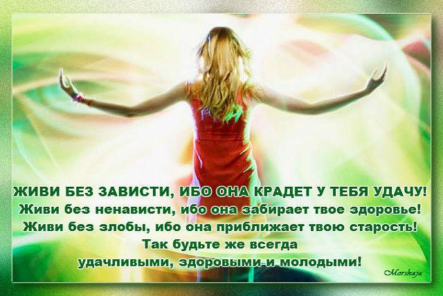 oA5QcarB_mGEN7_fC_PS1� (640x428, 78Kb)
