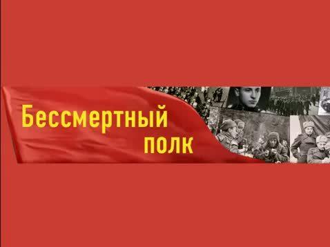 Oni_doljni_idti_pobednim_stroem_v_lubie_vremena (478x358, 59Kb)