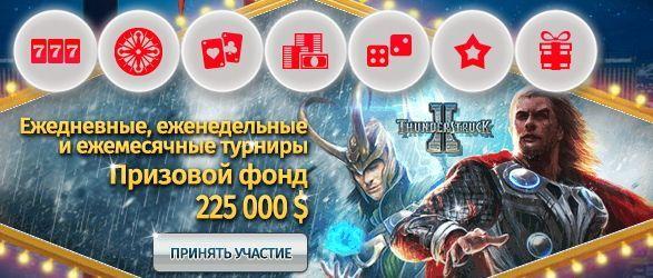 http://vegas-avtomati.com/3201191_raz (587x250, 46Kb)