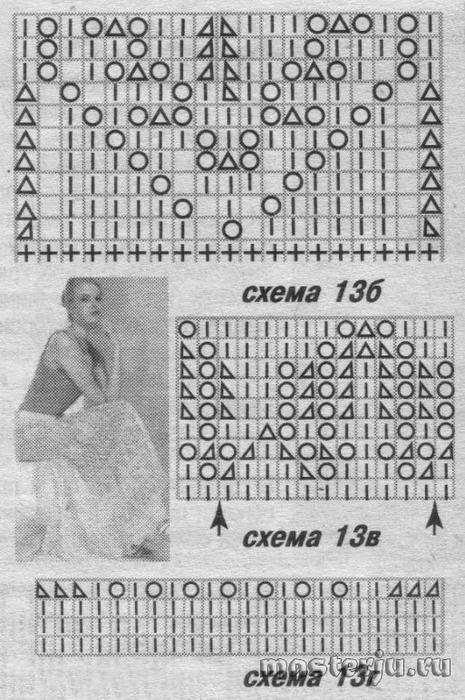 4 (465x700, 255Kb)