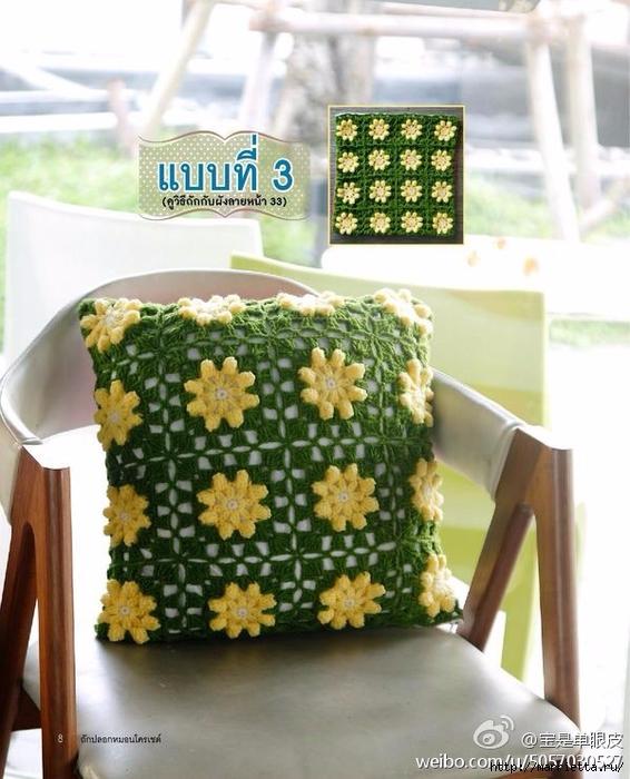 вязание подушек крючком (5) (566x700, 274Kb)