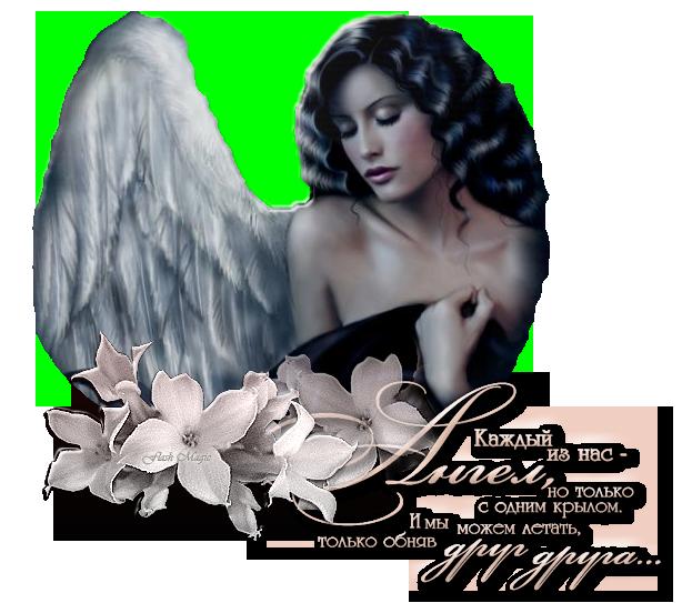 .ангел (614x543, 361Kb)