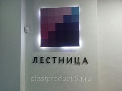 115207153_w640_h640_lestnitsa (249x187, 11Kb)