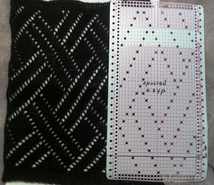 плетёнка (700x606, 465Kb)