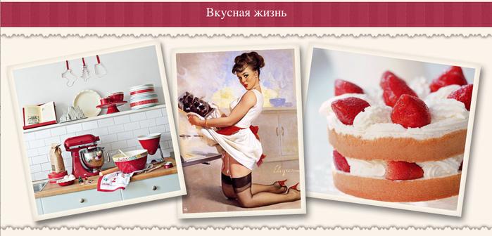 3769678_Snimok_ekrana_20150505_v_23_17_22_1_ (700x336, 305Kb)