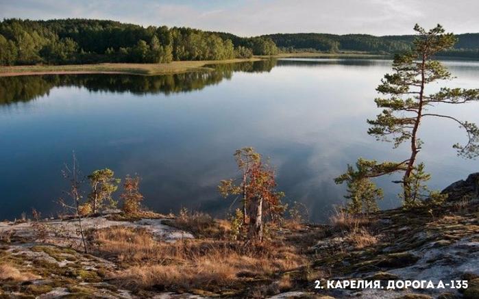 10 самых красивых дорог России2 (700x437, 339Kb)