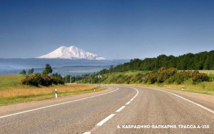 10 самых красивых дорог России6 (700x437, 262Kb)
