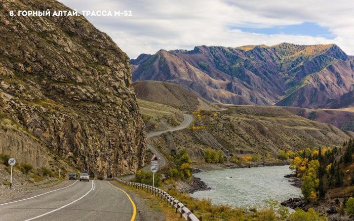 10 самых красивых дорог России8 (700x437, 425Kb)