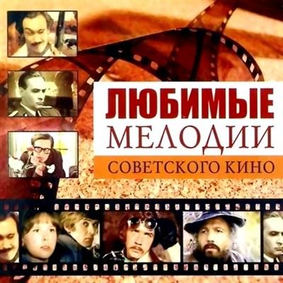 1330801671_lyubimye_melodii_sovetskogo_kino__2012 (400x400, 60Kb)