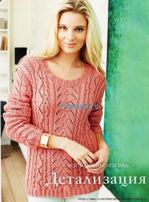 pulover19 (516x700, 343Kb)