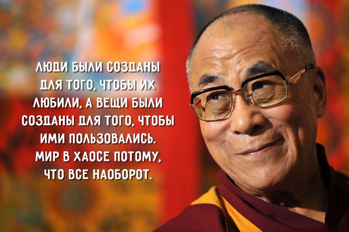 5426854_dalailama (699x466, 129Kb)