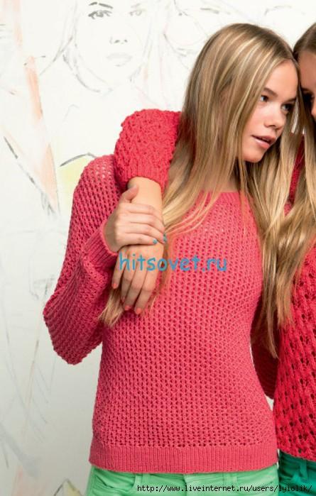 pulover29 (445x700, 193Kb)