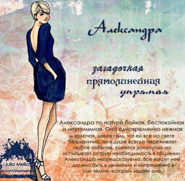 seksualnaya-bryunetka-v-lifchike