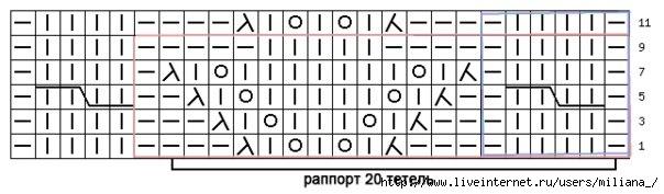 7C5xNJo8Noo (604x177, 78Kb)