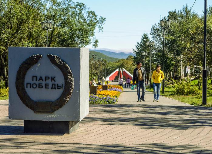 petropavlovsk-kamchatskiy-foto-013 (700x509, 557Kb)