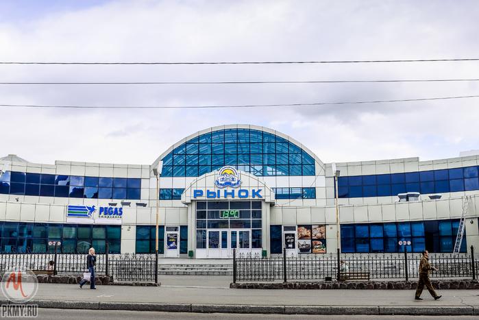 petropavlovsk-kamchatskiy-foto-280 (700x467, 329Kb)