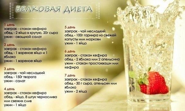 YamebatC9_4 (604x362, 60Kb)