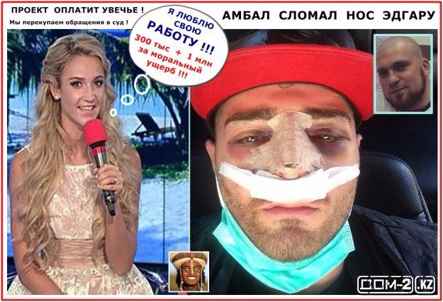 1429557795_prikoly-dom-2-na-20-aprelya-2015-g-38 (625x427, 301Kb)