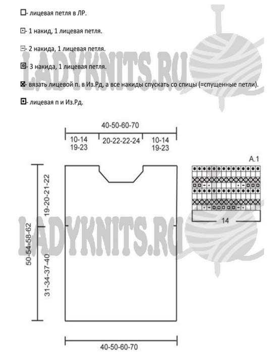 Fiksavimas2 (529x700, 158Kb)