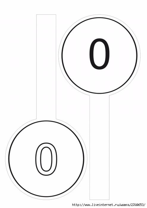 0 (494x700, 79Kb)