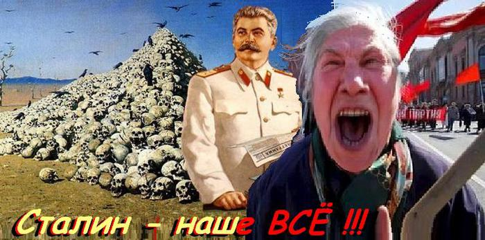 2684572_Yrojai_Stalina__cherepa (700x347, 61Kb)