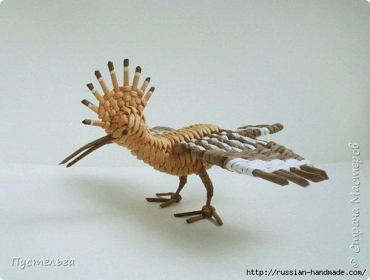 Удод - птица года из газетных трубочек. Мастер-класс (2) (520x394, 76Kb)