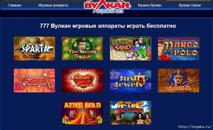 Бесплатные игровые автоматы на весь экран казино gloria в ереване