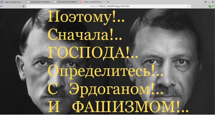 2016-03-31 18-53-15 2016-03-31 18-50-20 1758127_1454359794.jpg (1832?924) – Yandex — Фотоальбом Windows Live (700x381, 237Kb)