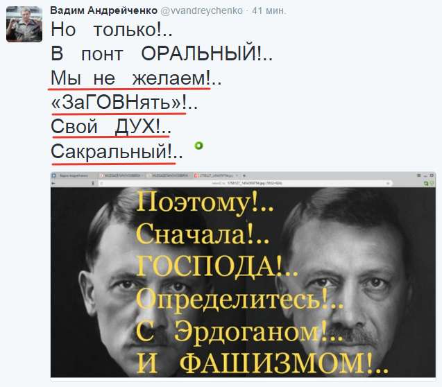 2016-03-31 20-07-39 Вадим Андрейченко (@vvandreychenko)   Твиттер – Yandex (637x558, 230Kb)