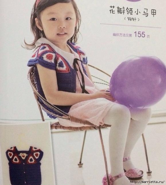 Детский жилет крючком с кокеткой треугольными мотивами (1) (579x644, 198Kb)