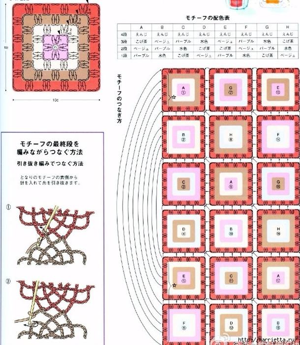 Жилет бабушкиными квадратами для девочки (3) (610x700, 386Kb)