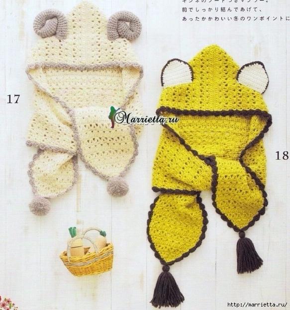 схема вязания крючком детского шарфа