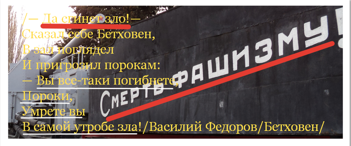 2016-04-01 09-52-58 2016-04-01 09-50-08 2016-04-01 09-41-12 КРЫМ-2014-Севастополь-16 марта+Новосибирск-7 — Фотоальбом Windo (700x292, 272Kb)