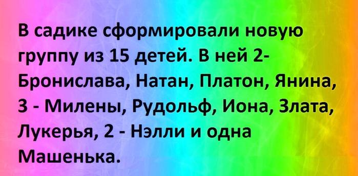 image (9) (700x345, 295Kb)
