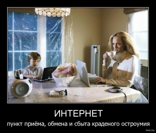 3109898_Pynkt_priema (640x546, 70Kb)