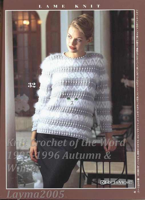 Knit Crochet of the Word 1995-1996 Autumn & Winter 038 (508x700, 33Kb)