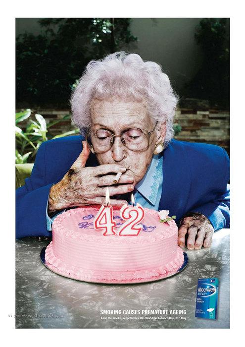 Сегодня всемирный день отказа от курения