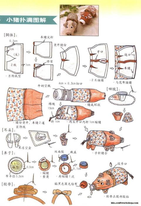 Поделки из пластиковых бутылок чертеж 33