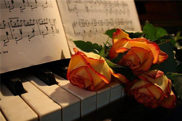 Музыки и поэтического текста