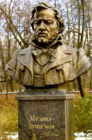 Музыки михаил глинка родился 1 июня 1804